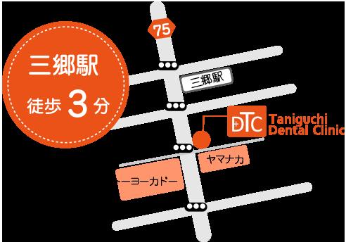 谷口歯科クリニックの地図情報
